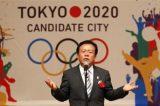Crise nuclear não vai afetar candidatura olímpica, diz Tóquio