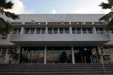 MPF/PE ajuíza ação para anular seleção de mestrado do IFPE