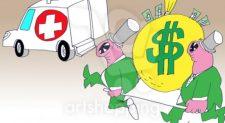 Caixa preta do preço dos planos de saúde: Procon cobra transparência de Queiroga