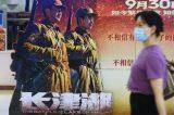 O filme 'patriótico' chinês que virou a maior bilheteria do mundo em duas semanas